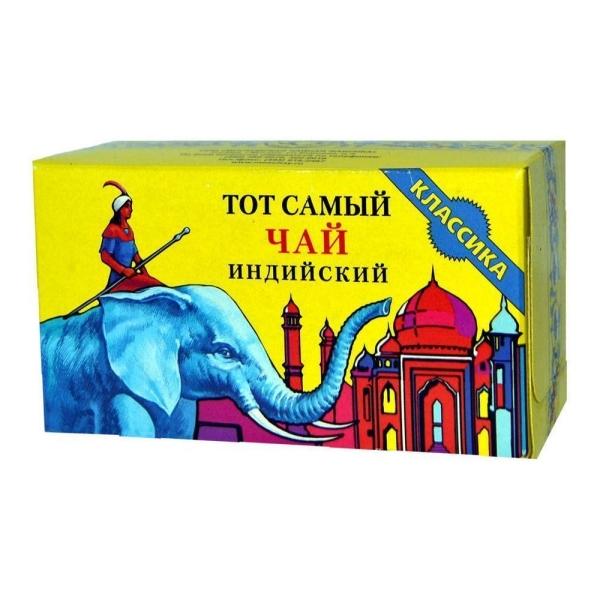 Чай Тот самый синий слон