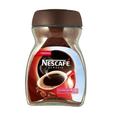 Кофе Нескафе Классик гранулированный