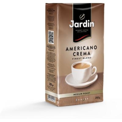 Кофе Жардин Американо Крема молотый