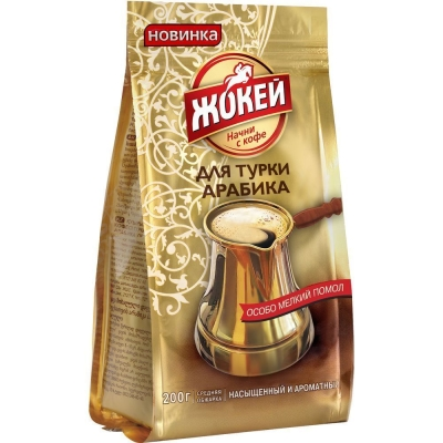 Кофе Жокей Для турки молотый