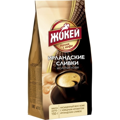 Кофе Жокей Ирландские сливки молотый в/с