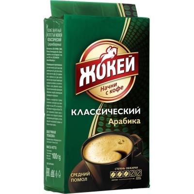 Кофе Жокей Классический молотый в/с