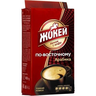 Кофе Жокей По-восточному молотый в/с