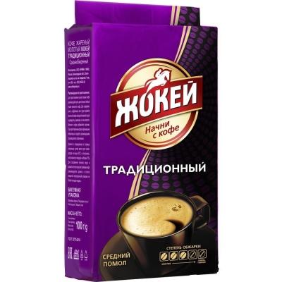 Кофе Жокей Традиционный молотый в/с