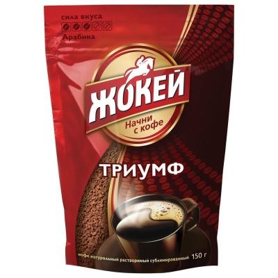 Кофе Жокей Триумф сублимированный