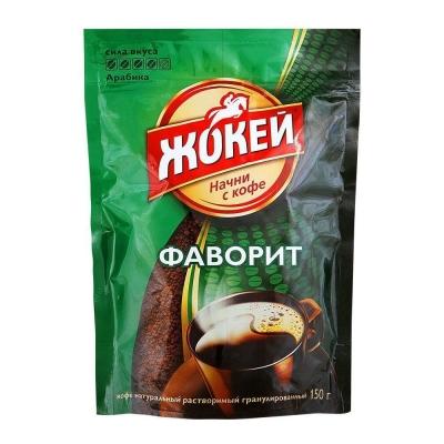 Кофе Жокей Фаворит гранулированный