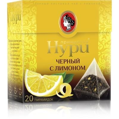 Чай Принцесса Нури Черный с лимоном  20 пирамидок