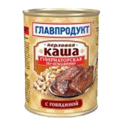 Каша перловая Главпродукт с говядиной