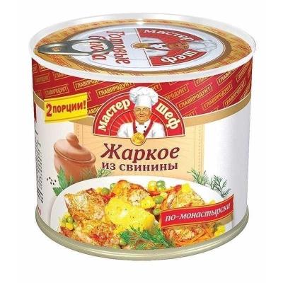 Жаркое из свинины Главпродукт по-монастырьски