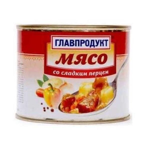Мясо Главпродукт со сладким перцем