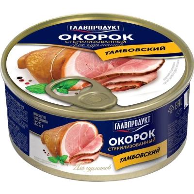 Окорок Главпродукт Тамбовский ТУ