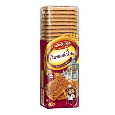 Печенье Морозова Ростовское сахарное