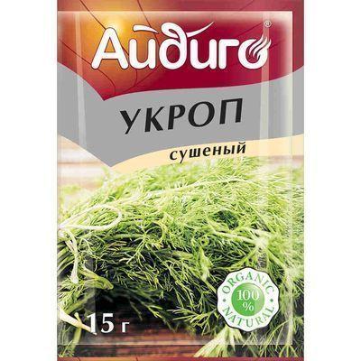 Укроп Айдиго