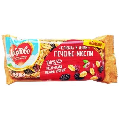 Печенье-мюсли злаковое Любятово с клюквой и изюмом