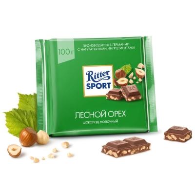 Шоколад молочный  Ritter Sport с обжаренным орехом лещины