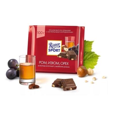 Шоколад молочный  Ritter Sport с ямайским ромом, изюмом и орехом лещины