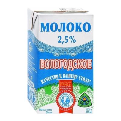 Молоко 'ВОЛОГОДСКОЕ' 2,5%