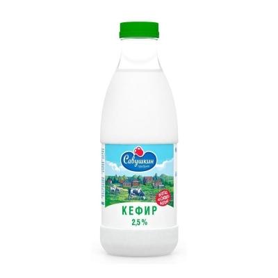 Кефир 'Савушкин продукт' 2,5 %