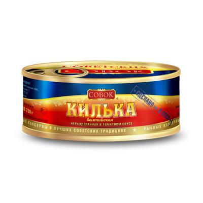 Килька Балтийская Совок обжаренная в томатном соусе ключ