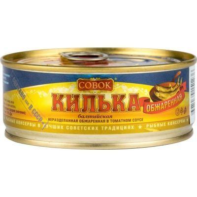 Килька Балтийская Совок в в томатном соусе ключ