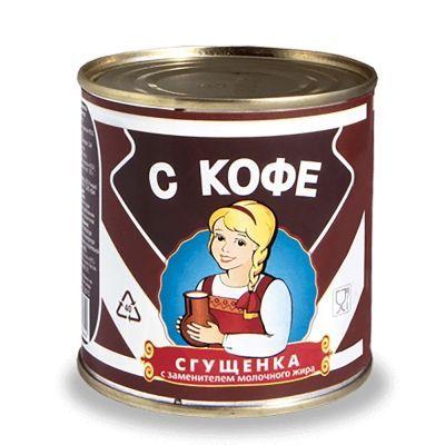 Сгущенка Машутка с кофе ж/б