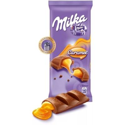 Шоколад Милка карамельная начинка