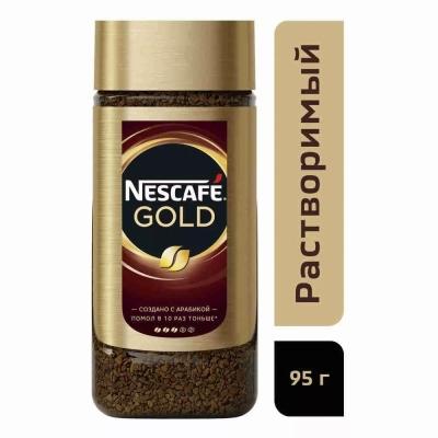 Кофе Нескафе Голд с добавлением молотого ст/б