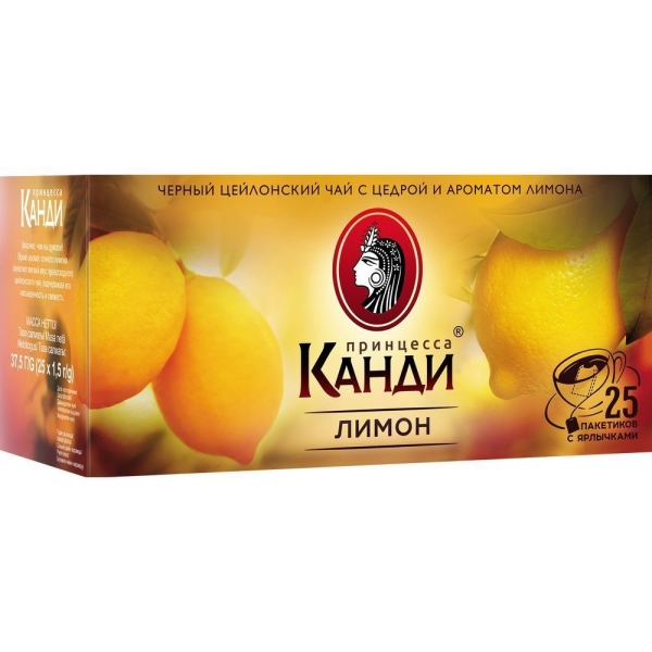 Чай Канди 25 пак. лимон