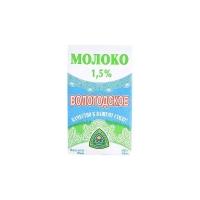 Молоко Вологодское 1,5% ультрапастеризованное