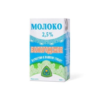 Молоко Вологодское 2,5% ультрапастеризованное