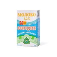 Молоко Вологодское 3,2% ультрапастеризованное
