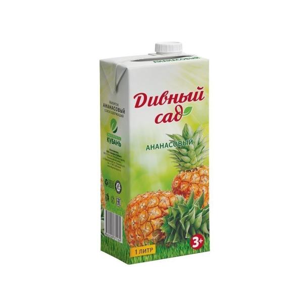 Сок Дивный сад ананас с крышкой