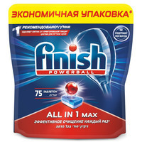 Средство для мытья посуды в посудомоечных машинах Finish All in 1 MAX 75 табл.