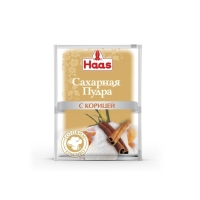 Сахарная пудра HAAS с Корицей