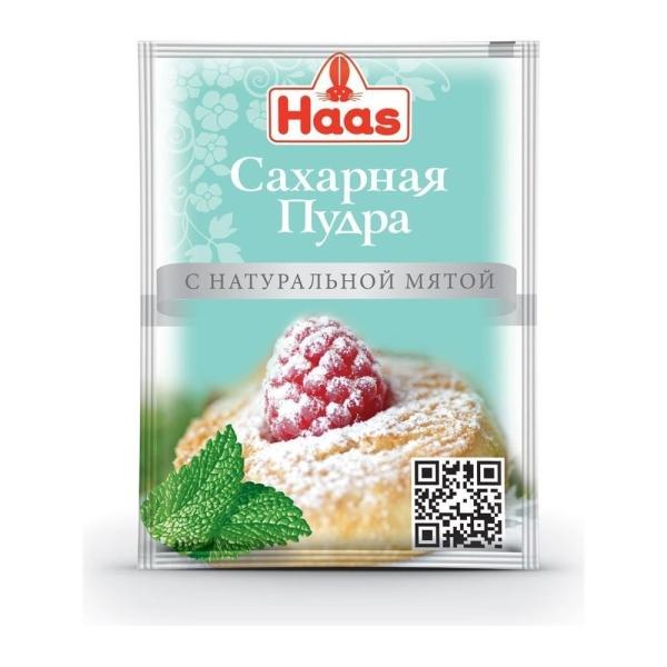Сахарная пудра HAAS с натуральной Мятой