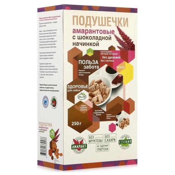 Подушечки DI&DI Амарантовые с Шоколадной начинкой со стевией