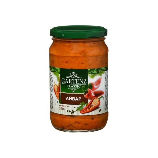 Закуска GARTENZ CLASSIC Айвар (балканская кухня) ст/б