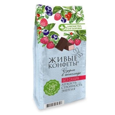 Конфеты Лакомства для здоровья глазированные горьким шоколадом 'Суфле' со вкусом лесных ягод