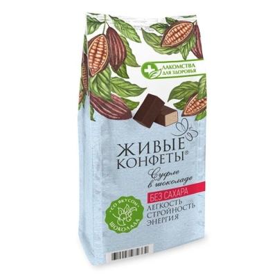 Конфеты Лакомства для здоровья глазированные горьким шоколадом 'Суфле' со вкусом шоколада