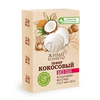 Зефир Лакомства для здоровья неглазированный на фруктозе 'Кокосовый'