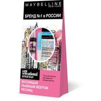 Подарочный набор Maybelline Тушь ЛэшСенс+средство для снятия водостойого макияжа 2в1