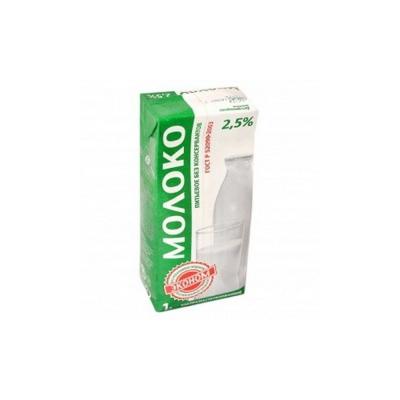 Молоко 'Эконом' 2,5%
