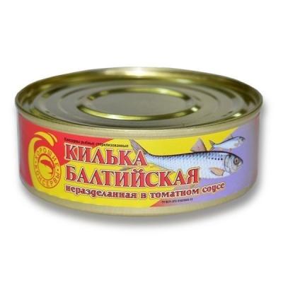 Килька Хорошие консервы в томатном соусе