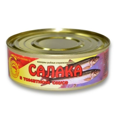 Салака Хорошие консервы в томатном соусе