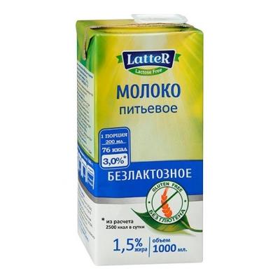Молоко 'LatteR' 1,5%