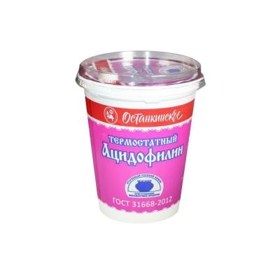 Напиток кисломолочный 'Останкинское' Ацидофилин 2,5%