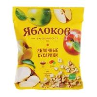 Сухарики яблочные Яблокофф Фрустики