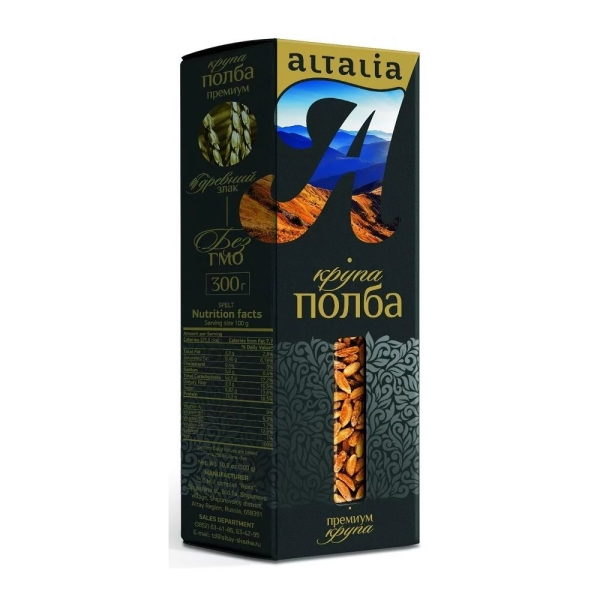 Полба шлифован Алтайская Сказка Altalia
