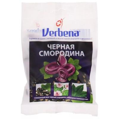 Карамель Verbena Чёрная смородина