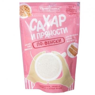 Сахар и пряности Приправка По-венски